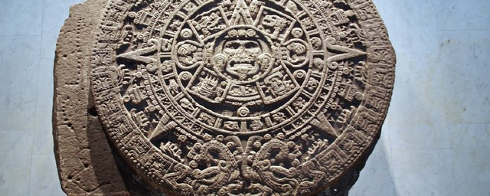 National Museum of Anthropology – Mexico City